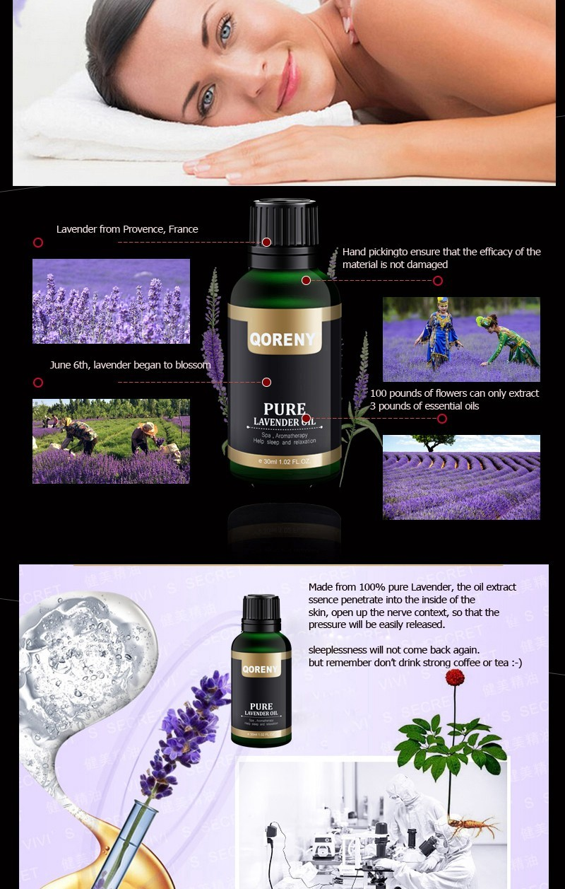 Lavender Essential Oil2