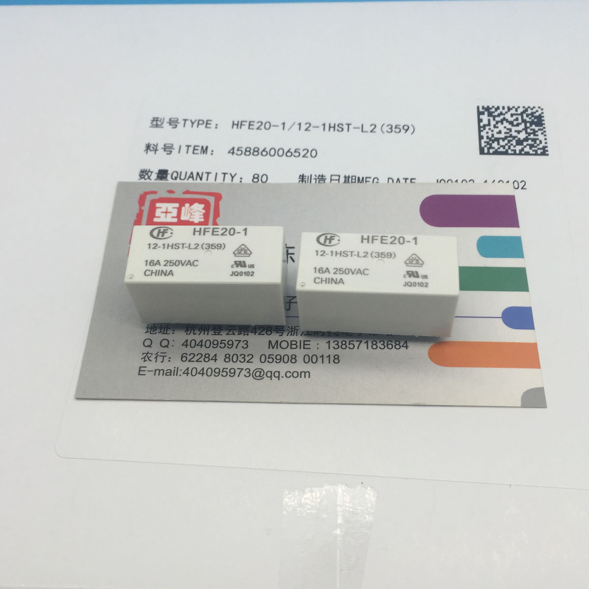 Popular Latching RelayBuy Cheap Latching Relay Lots From China - Two coil latching relay