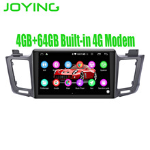 10.1IPS Head Unit Android 8.1 Car Stereo 4GB+64GB Built-in 4G Modem DSP Carplay For TOYOTA RAV4 2012-2018 GPS NO DVD Player 7double 2 din head unit android 8 1 universal car radio stereo multimedia no dvd music player built in dsp carplay android auto