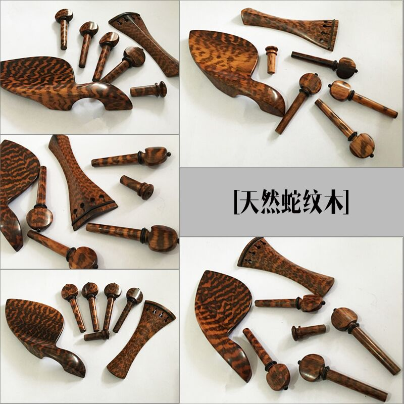 Набор Deluxe snakewood Скрипки Запчасти/фурнитура высоко запылано peg