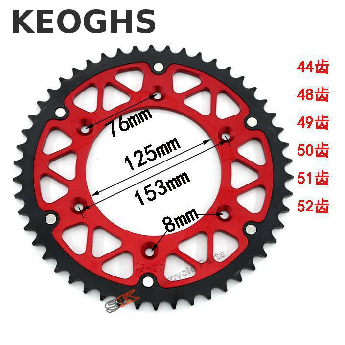 Keoghs High Quality Motorcycle Chain Sprocket Cnc 44t/48t/49t/50t/51t/52t/ For Honda Cr/crf/xr/crm/125/230/250/450/400/650 bikingboy front 13t rear 48t 49t 50t 51t 52t sprockets 520 chain for suzuki rmz 450 rmz450 2005 2016 rm z 450 05 16 full set