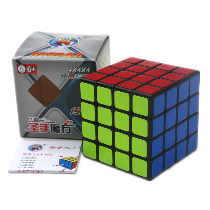 6.2CM ShengShou 4x4x4 Cube Puzzle Magic Rubix Cubes 4x4x4 Speed 4 Layers Cubo Megico Rubic Cube Toy For Chidlren 8 layers shengshou 8x8x8 magic cube puzzle speed twist learning