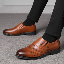 цены 2019 Men's Slip On Leather Pointed Toe Men Dress Shoes Business Wedding Oxfords Formal Shoes For Male chaussures hommes en cuir