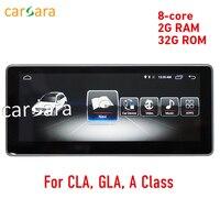 2G Оперативная память 10,25 Android дисплей для mercede benz CLA GLA класс W176 2013 2018 gps навигация Радио стерео тире мультимедийный плеер