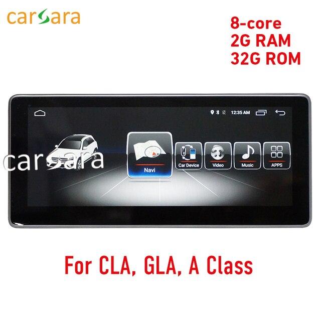 """2g RAM 10.25 """"Android affichage pour Mercede Benz CLA GLA Une Classe W176 2013-2017 GPS Navigation radio stéréo dash lecteur multimédia"""