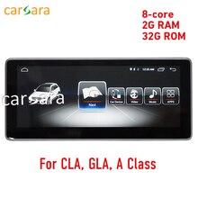 """RAM 2G 10.25 """"Android màn hình cho Mercede Benz CLA GLA MỘT Lớp W176 2013-2018 ĐỒNG HỒ Định VỊ GPS đài phát thanh stereo Dash đa phương tiện"""