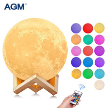 AGM Night Light 3D Print Moon Lamp 16 colors Touch Remote USB Charging lampara night lamp luminaria for kids gift 3d print simulation moon light night light usb charging touch control