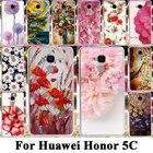Taoyunxi Silicone Plastic Phone Cases For Huawei Honor 5C GT3 Shell Honor 7 Lite GR5 Mini Honor5C Honor7 Lite Bag Cover