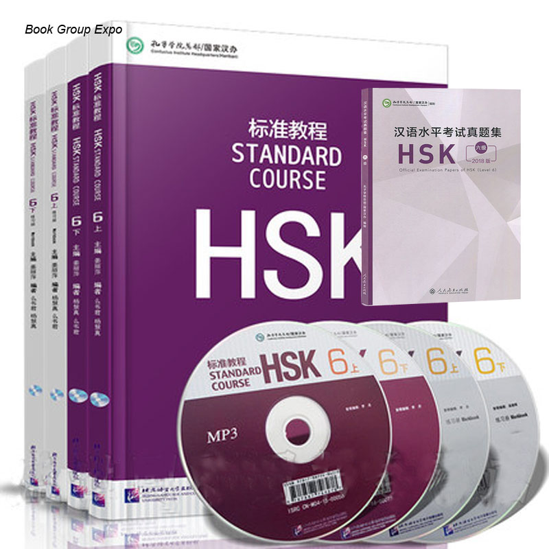 5 Book Chinese Standard Course HSK 6 (Include CD ) Students Workbook & Textbook + 2018 HSK Level 6 Official Examination Papers