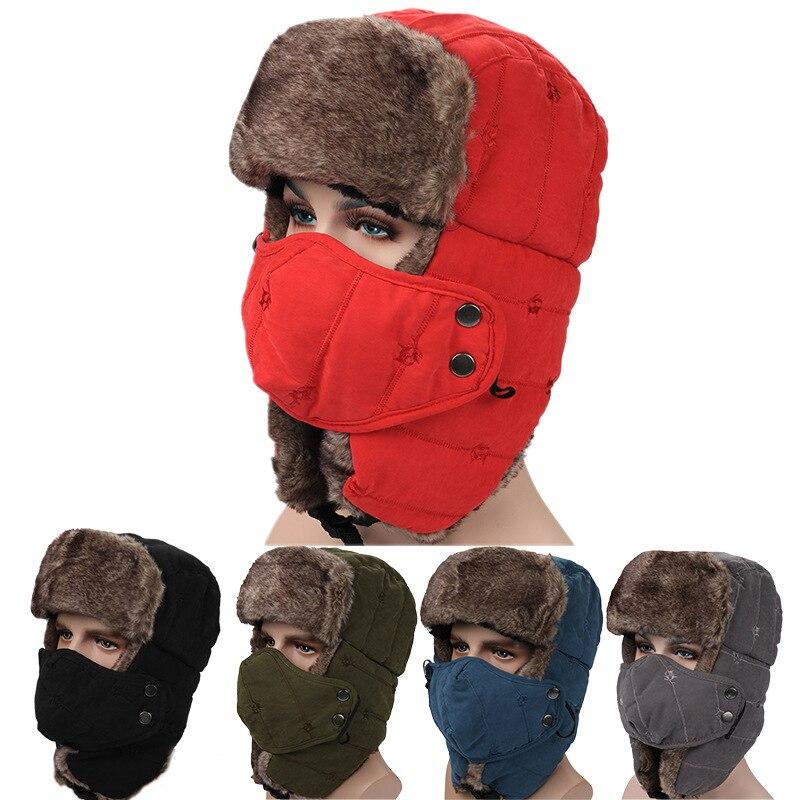 2019 Мужская и женская пилотная Кепка высокого качества США армейская зимняя шапка теплая высококлассная Ушная кепка бесплатная доставка ...