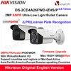 Hikvision 2MP LPR Ultra Low Light Smart IP Camera DS 2CD4A26FWD IZHS P ANPR Bullet CCTV