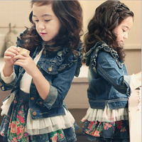 Girls clothes kids long sleeve cotton jacket for spring and autumn tops girls beautiful sweet Princess style clothing girls coat