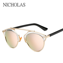 2017 Vintage Retro Sunglasses Women Brand Desiger Female Mirror Sun glasses Ladies Oculos De Sol Feminino
