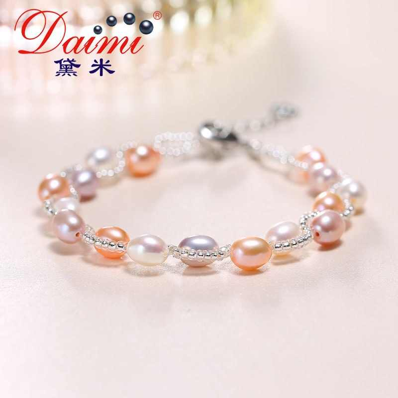 DAIMI Multi Pearl Bracelet Fashion Mixed Bracelet 6-7mm Rice Pearl Bracelet