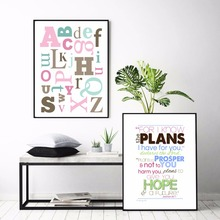 Motto Alphabet Quote Canvas Art Print Painting Poster Wall Pictures For Living Room Home Decorative Bedroom Decor No Frame motto print cloth art