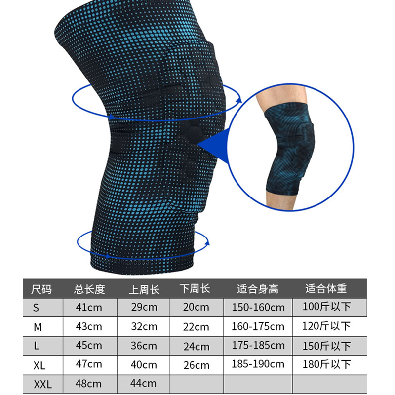 1pc Basketball Football Knee Brace Support Elastic Sports Leg Sleeve Knee Pads Protector Calf Support Kneepad Sport Safety