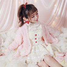 61cc2463b Popular Pink Sweater Lolita-Buy Cheap Pink Sweater Lolita lots from ...