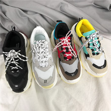 Vintage Autumn Men Breathable Shoe Mesh Sneakers