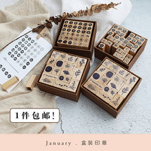 moodtape vintage Paper boxes wood clear stamp for DIY scrapbooking/photo album Decorative stamp Plant Chinese rubber stamp seal chunky monkey transparent clear silicone stamp seal for diy scrapbooking photo album decorative card making clear stamps 4x6inch