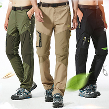 Men Quick-drying Removable Hiking Stretch Pants Outdoor Camping Travel walking Trousers Breathable Sports Trekking Fishing Pants