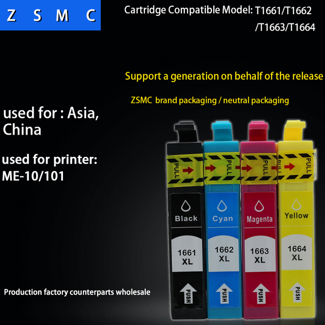 color set compatible epson  ink cartridge for me printer also rh aliexpress