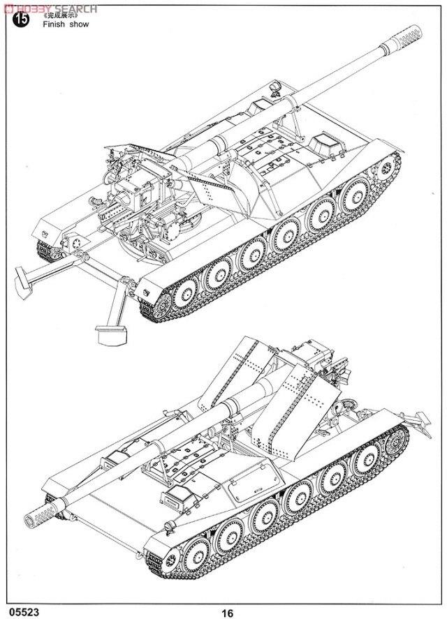 35 Scale Tank Model 05523 German 12 8cm Pak 44
