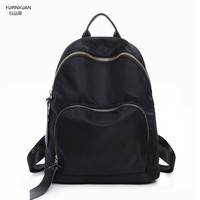 Two Models Waterproof Nylon Backpack Women Backpack Black Leather Backpacks School Bags For Teenage Girls Mochila