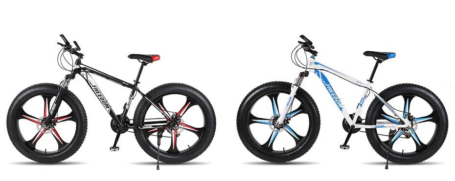 HTB1LWB0XiHrK1Rjy0Flq6AsaFXat Love Freedom top quality 7/24/27 Speed 26*4.0 Fat bike Aluminum Frame Mountain Bike Shock Suspension Fork bicicleta Snow bicycle