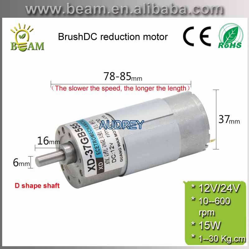 37GB555 BIG torque eccentric shaft mini brush DC speed reduction motor DC12V/24V 15W metal gear reducer motor low speed reverse