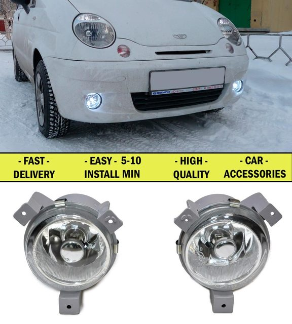 Fog lights for Daewoo Matiz 2002 2 pcs set car accessories styling