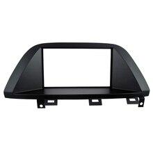 Facia для Honda Odyssey 2005-2010 радио DVD стерео CD панель Dash комплект отделка фасции лицевая пластина рамка
