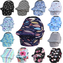 New Baby Car Seat Cover baby Nursing Cover Printed Shopping Cart High Chair Car Seat Canopy Use Breastfeeding Cover Up Stroller