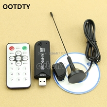 OOTDTY USB2.0 Digital DVB-T SDR+DAB+FM HDTV TV Tuner Receiver Stick HE RTL2832U+R820T Z17 Drop ship