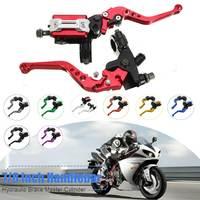 Universal Motorcycle 7 8 CNC Front Brake Clutch Master Cylinder Lever Set Reservoir