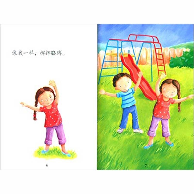 serie band1 leitores classificados estudo chines livros de historias para criancas 03