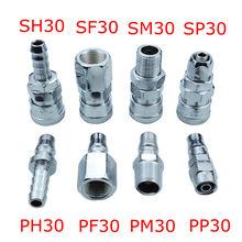 SP30/PP30/SM30/PM30/SH30/PH30/SF30/PF30 пневматические фитинги воздушный компрессор шланг быстрой смены навесного оборудования Разъем