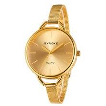 6a415b6e26c Promoção de Reloj Relogio Feminino Women Watch Golden - disconto ...