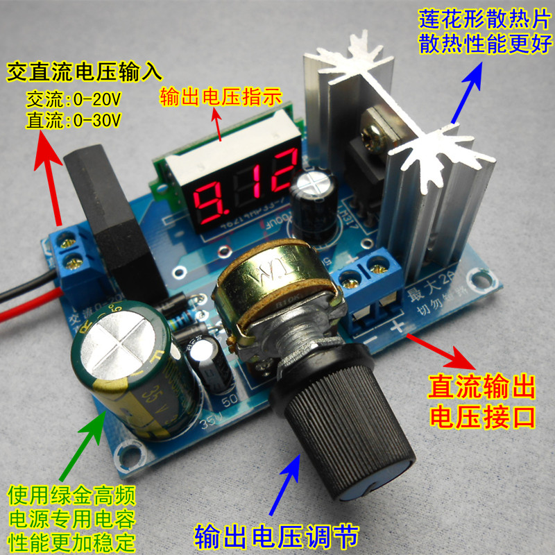 LM317 power supply board 2A 317 voltage regulator 317 adjustable voltage regulated power supply with digital voltage display mini adjustable dc power supply laboratory power supply digital variable voltage regulator 30v10a four display ps3010dm