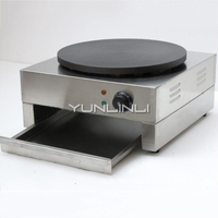 400mm Commercial Pancake Maker Electric Coating Crepe Maker Desktop Non stick Pancake Making Machine CH 1