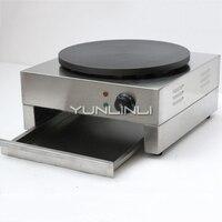 400mm Commercial Pancake Maker Electric Coating Crepe Maker Desktop Non stick Pancake Making Machine CH 1