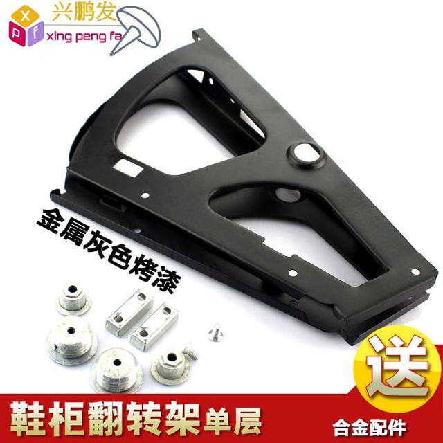 Acessórios de hardware único balde quadro sapato/sapato flip flap/escondida shoe rack/Black Metal