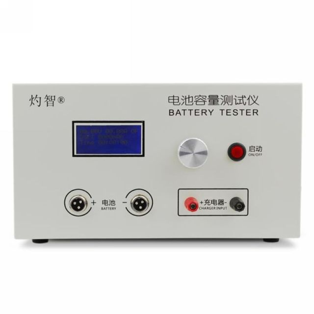 EBC B20H 12 72V 20A Lead Acid Lithium Battery capacity tester, support external charger charging and discharging