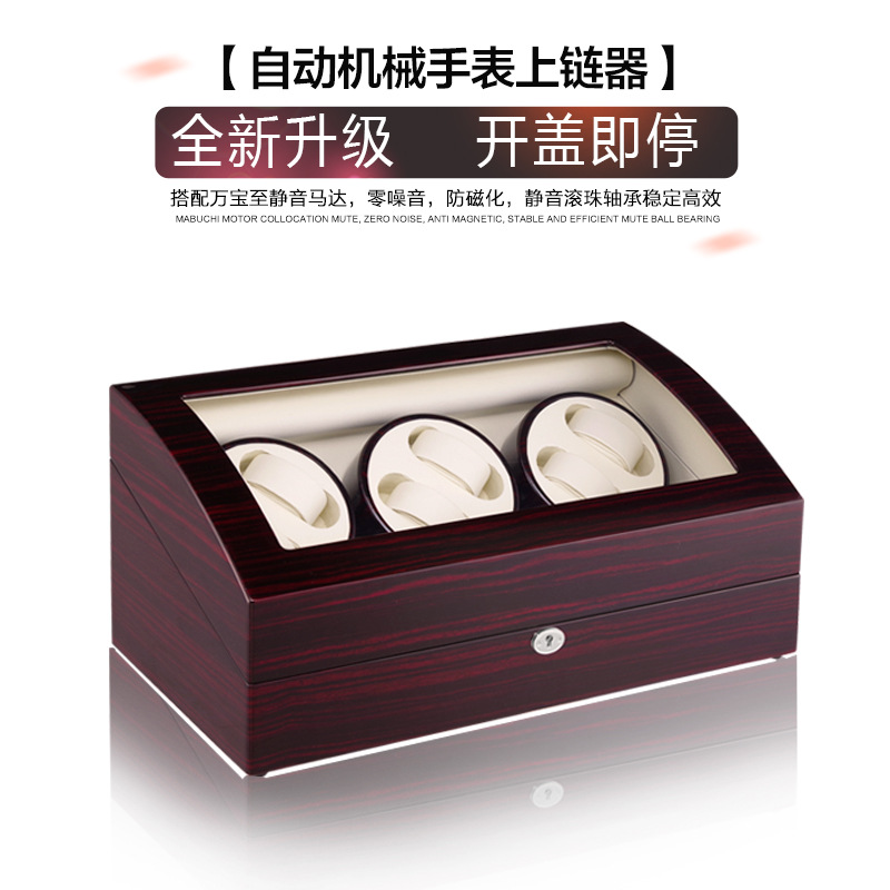 Shake Table Germany Quality Import Motor zhuan biao qi Table the Box Automatic Mechanical Watch WindingShake Table Germany Quality Import Motor zhuan biao qi Table the Box Automatic Mechanical Watch Winding