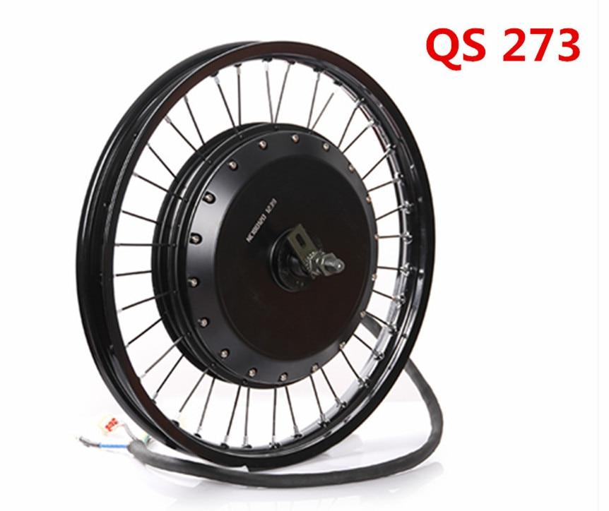 qs273 motor _