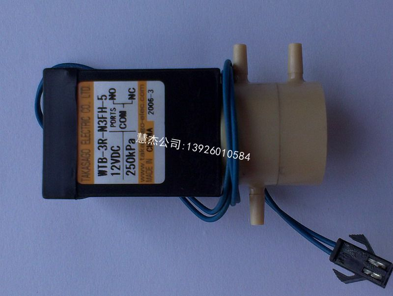 NJK10379 URIT BT3000 3-WAY VALVE NJK10379 URIT BT3000 3-WAY VALVE