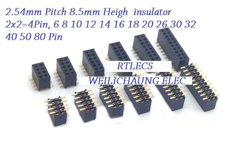 цены 100pcs 2.54mm PCB Female Header Dual Row Pin Header SMD /SMT 4 Pin 6 8 10 12 14 16 18 20 24 26 30 40 50 60 80 Pin 8.50 Height