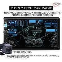 2 DIN Car Radio 7 Languages 7 Inch Car Radio MP5 MP4 Player Touch Screen Bluetooth