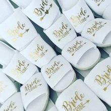 Модные тапочки для невесты; обувь для подружки невесты; вечерние туфли подружки невесты; спа-салон; обувь для девичника; обувь для свадебной вечеринки