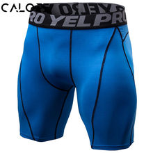 2018 Men's Running Shorts Tights Trousers Sweatpants Fitness Jogger Gym Quick Dry Pole Sport shorts Compression Boys Underwear(China)