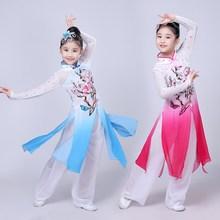 Chinese costume hanfu new childrens classical stage costumes umbrella dance ethnic girls Yangko clothing fan